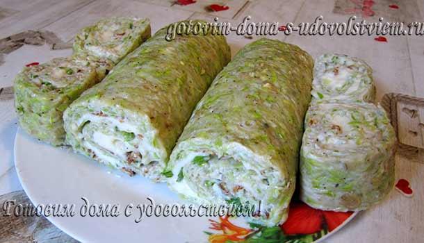 Рулеты из кабачков с разными начинками рецепты с фото-рулет-из-кабачков-с-сыром-и-чесноком