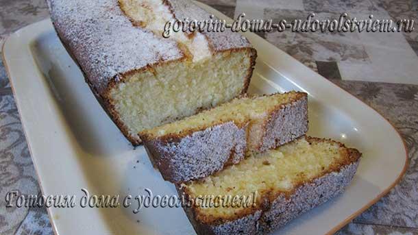 творожный кекс по госту