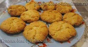 Простой рецепт сахарного печенья с пастой Тахина. Необыкновенный вкус и аромат кунжута